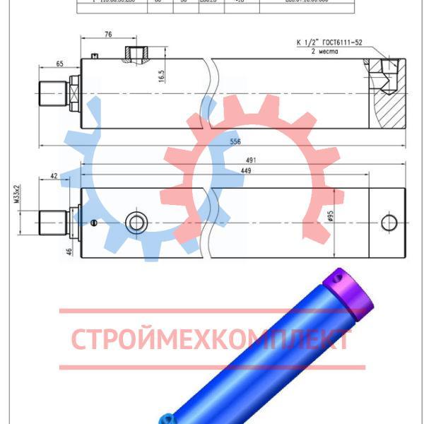 Цилиндр изм. угла резания